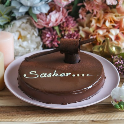 Sacher Torte (contains egg) 750gms
